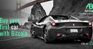 خرید خودرو با ارز دیجیتال